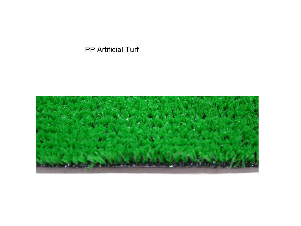 PP Artificial Turf