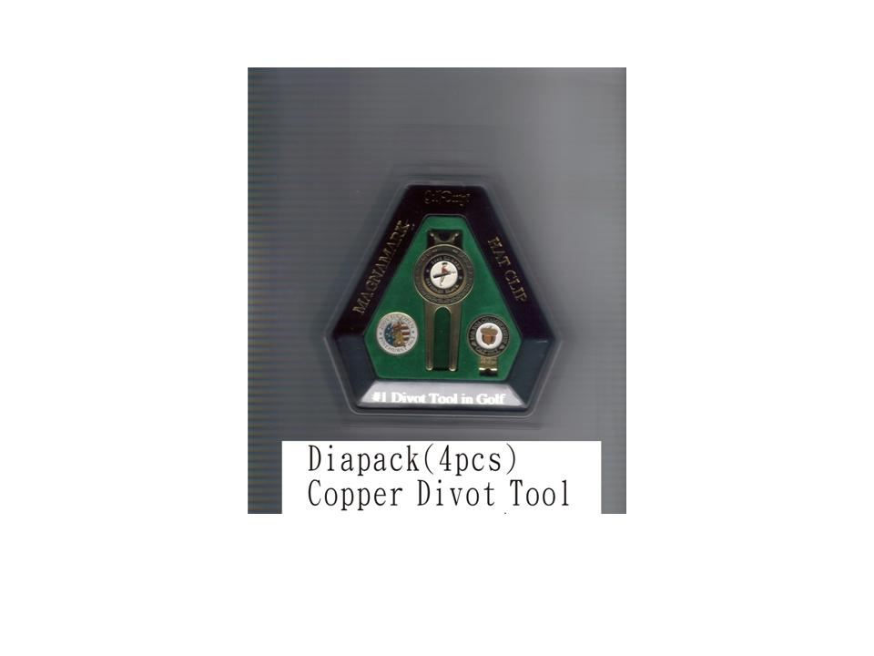 Diapack(4pcs), Copper